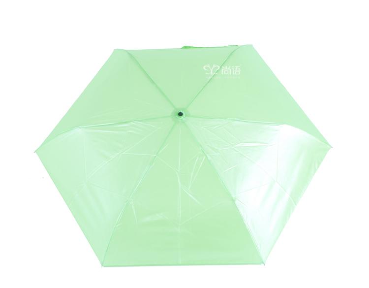 折叠伞定做,全铝骨架超轻空气伞