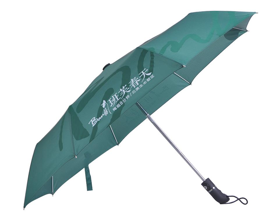 收雨伞步骤图片